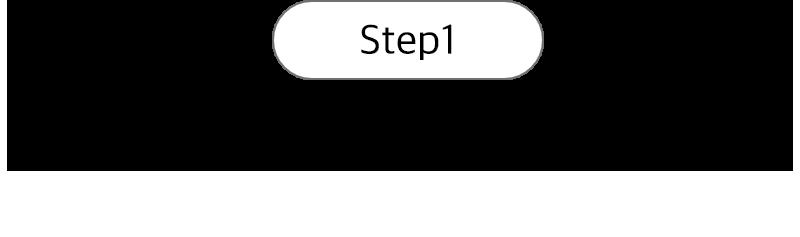 step1 추천링크 만들기. 나의 추천링크을 생성하고 공유하세요.