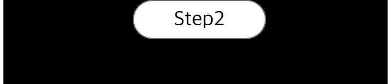 step2 나의 추천링크을 친구에게 공유하세요.